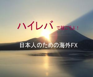 Mt.Fuji 300250